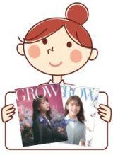 Grow2020SS_AW