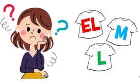 """制服のサイズ表記""""EL""""の意味とは?(クラユニ名古屋支店のお客様からの疑問にお答えして)"""