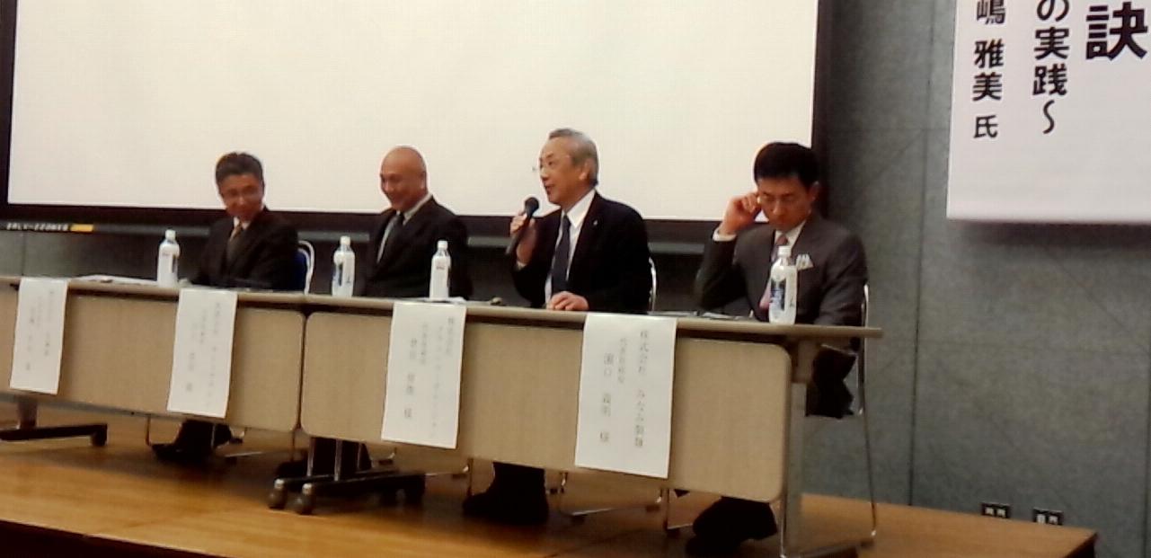 OmotenashiForum.jpg