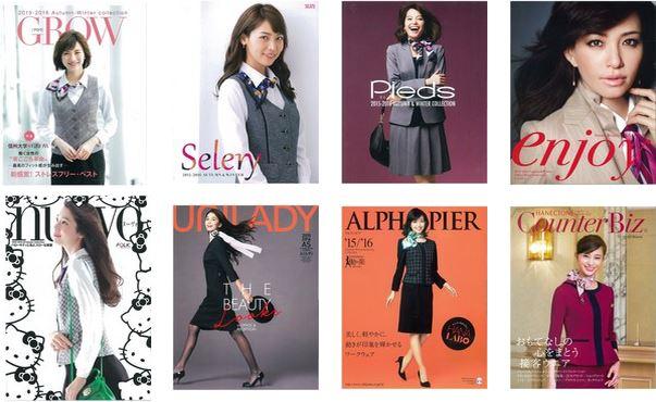 catalogue2015-16AW.JPG