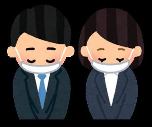 Ojigibito_mask