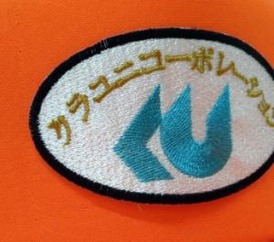 クラユニのオリジナル刺繍 キャップ
